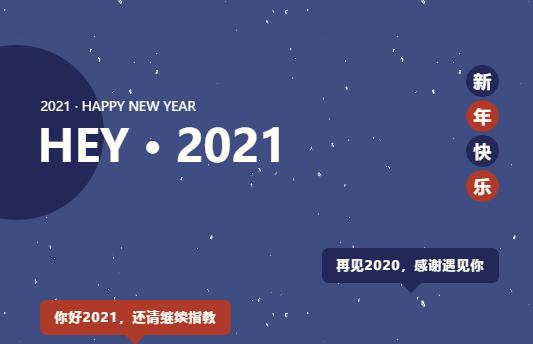 2021MORE摩尔笔记社外刊精读,带大家拓宽语言学习的广度和深度