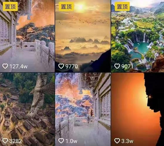 最新升级玩法抖音短视频美景制作,带你制作美景高清的短视频国色天香