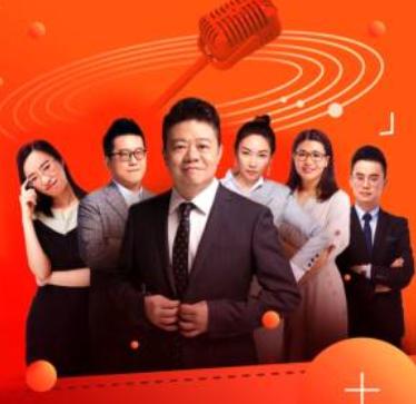 奇葩天团教你当众表达课程,由马东、蔡康永与众奇葩亲授