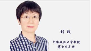 2020刘玫刑诉主观案例分析、重点法条解析、教材系统精讲完整课程(音频+讲义)