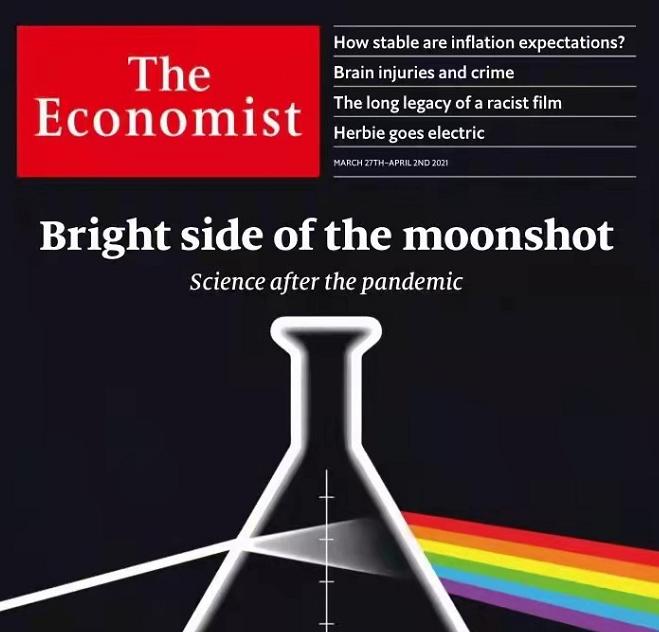 2021经济学人,网盘下载
