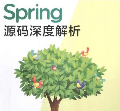 Spring源码轻松学 一课覆盖 Spring核心知识点,价值399元