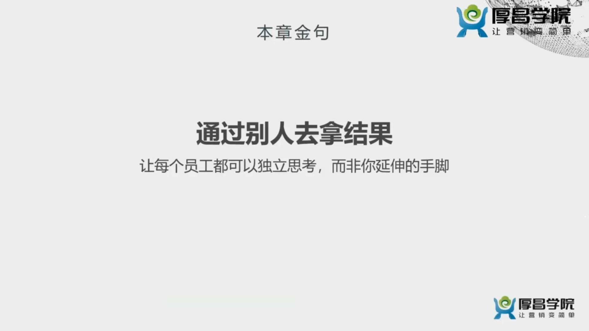 微信截图_20210605035509.png