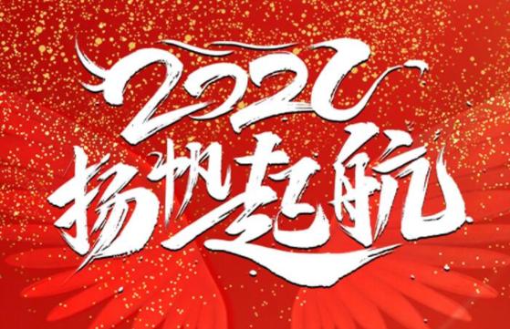 2021亚文教育淘宝vip系统课程,快速打造赚钱的店铺!