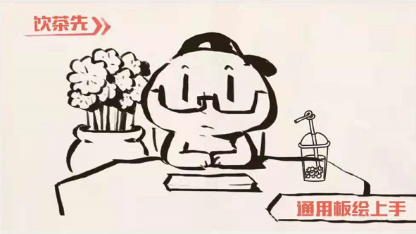 抖抖抖村DDC通用板绘上手,助你快速适应数码绘画工具练习法