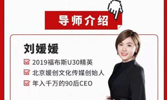 刘媛媛走向富足的30本财商提升书单,提升财富认知轻松闯关!