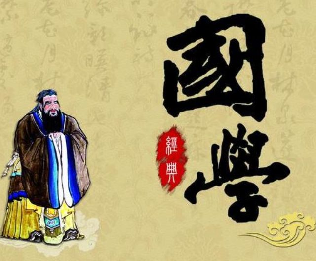 学而思语文国学经典:三字经、弟子规、千字文、论语、孟子,弘扬中华民族灿烂文化