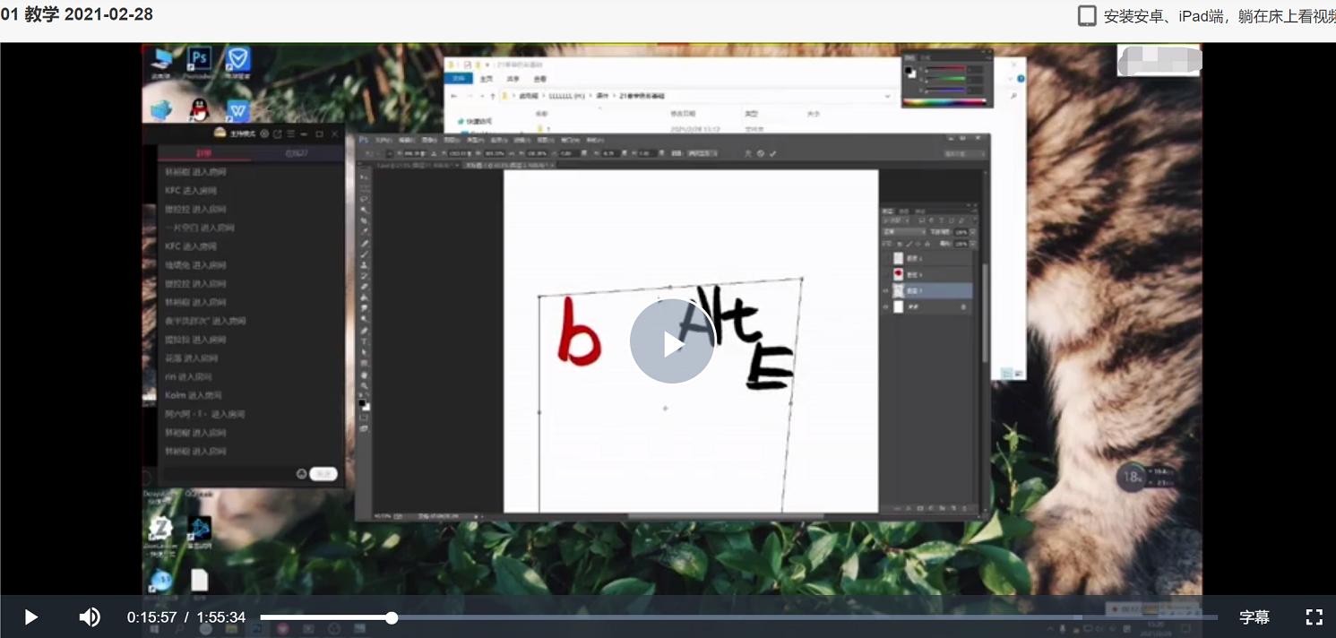 小野菊板绘色彩基础教程,带课件资料高清视频教学点评