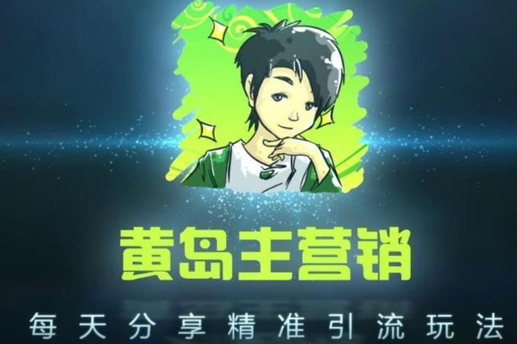 黄岛主淘宝虚拟选品违规规避大解析,附送申诉成功案例!